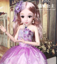 14polegadas Fashion belo globo ocular em 3D Beca Beauty Girl Bonecos Toy