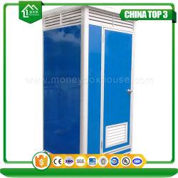Panneau sandwich à faible coût Portable extérieur Salle de Bain Préfabriquées cabine de douche