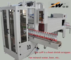 Botella de Medicina contracción térmica automática Máquina de embalaje