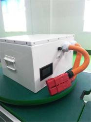 Elektrofahrzeug-Batterie 12V, 5,3kwh Mobile Lithium-Batterie-Power