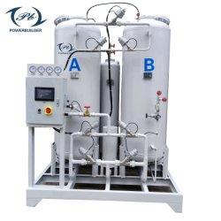 を含む、 10nm3 ~ 150nm3/H PSA 医療用酸素プラントの在庫 CE ISO9001 ISO13485