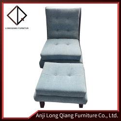 أثاث غرفة المعيشة كرسي مفرد للمقاعد أريكة مع كرسي للقدمين