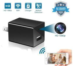 128GB 풀 HD 비디오 미니 USB 충전기 카메라 캠코더