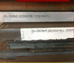 Shy685n الصين المورِّد A656 TypeC Low Alloy Steel Plates E690dd هيكل عالي القوة S690q أوراق الفولاذ السعر 1.8931
