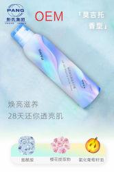 Cura di pelle liquida di schiumatura del corpo delle estetiche del corpo del profumo del sapone di bagno dell'acquazzone della gomma piuma del gel dell'acquazzone della lavata del corpo del corpo di OEM/ODM dell'amminoacido accettabile della pulitrice