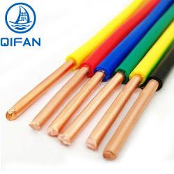 450/750V 2.5mm2 4mm2 10mm2 16mm2 코퍼 와이어 PVC 전기 와이어 플렉시블 와이어 및 케이블 빌딩 와이어 H07V-K