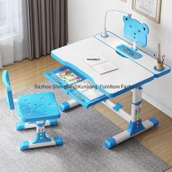 Les enfants Bureau d'étude Kids Table d'étude Étude de bureau réglable en hauteur Kids Table et chaise ensemble avec la lumière