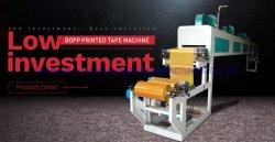 آلة طلاء طباعة الأفلام LD-1000 BOPP لأشرطة التغليف اللاصقة