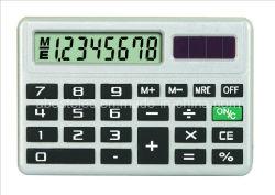 小型の名刺のサイズの計算機(AB-510)