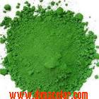 Le Pigment vert 36 pour la peinture, revêtement, plastique