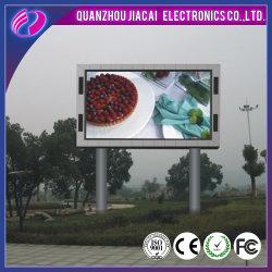 Commerce de gros P6 Outdoor SMD pleine couleur Affichage LED de location