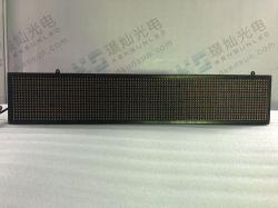 P10 Double Dip Rg Pantallas LED de color con la barra de LED de 960x160mm