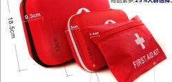 Kit de primeros auxilios portátil Funda Roja de la bolsa de Primeros Auxilios botiquín de emergencia Ayuda de la banda de la máscara de la venda de gasa de algodón Alcohol Stick de algodón de la ayuda de pinzas