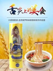 De gezonde Noedel van het Aroma van de Tarwe Noodlesstraight van het Voedsel Droge Droge Onmiddellijke Chinese