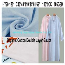 Melhor qualidade de camada dupla de gaze de algodão orgânico para vestuário para bebé/DESGASTE DO SONO