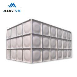 실링형 모듈식 유연한 단면 스퀘어 SMC GRP FRP 유리섬유 패널 식수 처리 저장 탱크 제조업체 공급자 판매 가격 중국