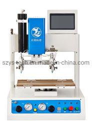 자동 장전식 접착제 분배기 \ 접착제 분배 기계
