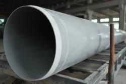 PVC 관 UPVC 물 배수장치 관개 화학 환기 관 PVC 관