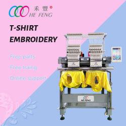 Hochgeschwindigkeitsflache Schutzkappen-Shirt-Kleid-Frauen-Kleidung-Hauptstickerei computergesteuerte Hut-Nähmaschine des doppelt-2