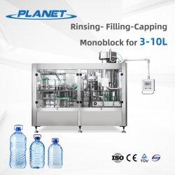 زجاجة مياه شرب 5L ماكينة تعبئة المياه/6L 8L 10L مياه معدنية زجاجة تعبئة ماكينة الإنتاج 5L تعبئة الماكينات مياه الشرب خط الإنتاج