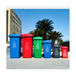 دواسة النفايات 50L 360L سلة المهملات السريرية الشفافة من الفولاذ المقاوم للصدأ 240L سلة النفايات القابلة للطي التلقائي بواسطة خزانة الكلب الذكية