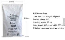 Sac de riz tissé laminé PP PP Bag Sac de sable de sacs de farine