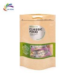 Custom печать пластиковые крафт-бумаги закуски мешок для упаковки продуктов питания с помощью окна