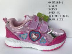 ライト25-30#が付いている赤ん坊靴のヴェルクロ子供のスポーツの在庫