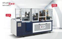 新登場高速ペーパーカップマシン 110 〜 130PCS /分