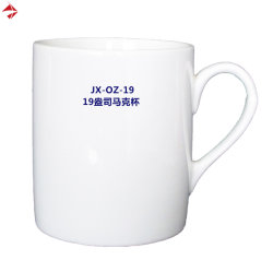 11oz/12oz keramisch/Porzellan-weißes Sublimation-Becher-Übergangsdrucken für Großverkauf