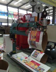 La grapadora Cardrboard semiautomático de tamaños estándar de cartón de leche la máquina