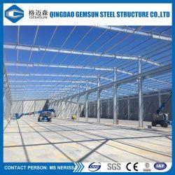 H Section poutre d'acier et de colonnes de bâtiments en acier (Gemsun)