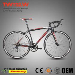 Superlight 2400-16speed 44cm~54cm Aluminium Racing Road fiets