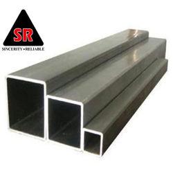 中国の工場GIの正方形の管氏の値段表または正方形PVC管のSquare Tube良質の商品