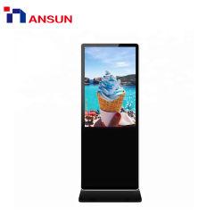 人間の特徴をもつUSB WiFi LCDの広告のメディアプレイヤーを広告する立つ床