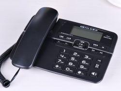 [بوتل], خطّ برّيّ هاتف, [كلّر يد] هاتف عرض,