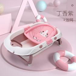 La Chine fournisseur Amazon Hot Sale de la chaleur maintenant le couvercle en plastique pliable multifonction bébé Bain bébé