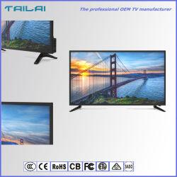 Ce/RoHS/CBは32inch HDの高品質のホームにスマートなTV LEDを渡した