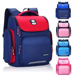 Fermeture à glissière Preppy lourds sacs à dos léger 3D de l'école mignon Kids Bookbags sac d'école avec spacieuses poches latérales