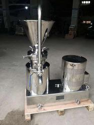 Маленький корпус из нержавеющей стали лабораторная работа лаборатории Colloid мельница (JMF-50)