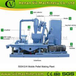 ماكينة الكريات المتحركة 400-500 كجم/ساعة