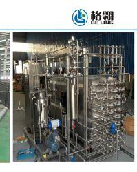 Placa totalmente automático Esterilizador Htst para leite aromatizado