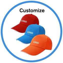 カスタムロゴの印刷の方法選挙運動の帽子