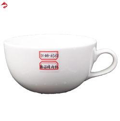 كبيرة [لتّ] [كفّ موغ] فنجان [سوب بوول] مع مقبض وطبق مسطّح بيع بالجملة