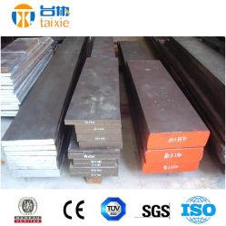 ورقة فولاذية خاصة من الفئة H13 D2 D3