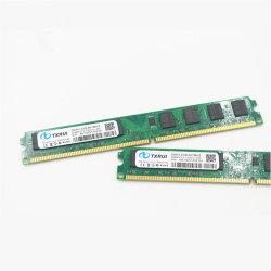 데스크탑용 OEM DDR 2 RAM 메모리