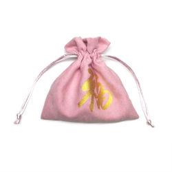 Veludo personalizadas jóias Cordão Saco Bolsa Pink Suede pequeno dom Bag