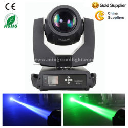 Professional 5r Beam 200 Moving Head Stage Light (YS-311A)