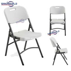 حديث خارجيّة أثاث لازم حزب بيضاء [فولدينغ شير] بلاستيكيّة, كرسي تثبيت بلاستيكيّة لأنّ حادث
