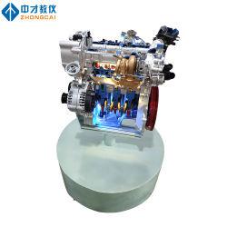 Двигатель с электронным управлением впадины подставка для дисплея модели